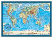 Карта настольная в ассортименте 58х41 см