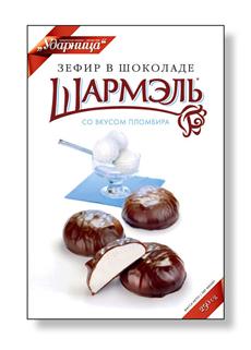 Зефир УДАРНИЦА в шоколаде со вкусом пломбира Шармэль 250г