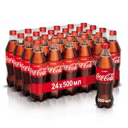 Coca-Cola Напиток газированный безалкогольный 0,5л х 24шт