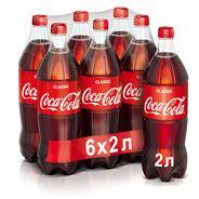 Coca-Cola Напиток газированный безалкогольный 2л х 6шт