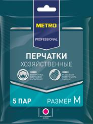 METRO Professional  Перчатки хозяйственные резиновые р-р M 5 пар