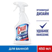 Средство чистящее CILLIT для удаления известкового налета и ржавчины спрей, 450мл