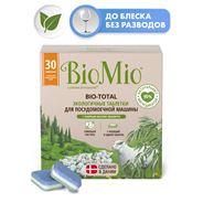 BioMio Таблетки для посудомоечных машин 7в1, 30 шт.