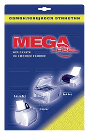 Самоклеящиеся этикетки MEGA Цветные 270х297мм, 25 листов