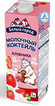 Белый город Коктейль молочный Клубника 1,5% 1 л
