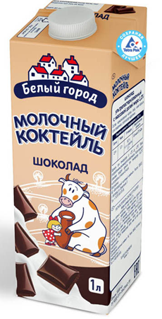 Белый город Коктейль молочный Шоколад 1,2% 1 л