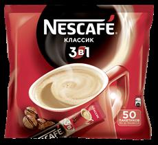 Напиток кофейный NESCAFE порционный растворимый 3в1 Классик, 50 стиков