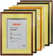 Sigma Фоторамка 30 x 40 см