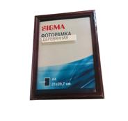 Sigma Фоторамка деревянная 21 x 29,7 см