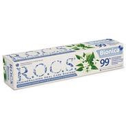 Зубная паста R.O.C.S. Bionica отбеливающая, 74г