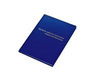 Книга регистрации корреспонденции ARO