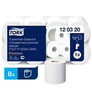 Tork Premium Бумага туалетная в стандартных рулонах (Т4) двухслойная мягкая 23 м 8 рулонов
