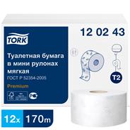 TORK Бумага туалетная двухслойная в мини-рулонах 170м, 12 рулонов
