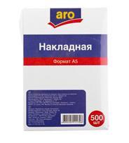 Накладная А5 ARO
