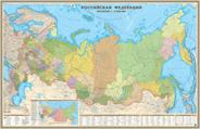 Карта Российской Федерации 5,5 млн с отвесами 156х100 см