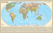 Карта мира настенная 25 млн с отвесами 161х100 см