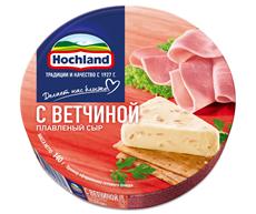 Hochland Сыр плавленый с ветчиной 140г