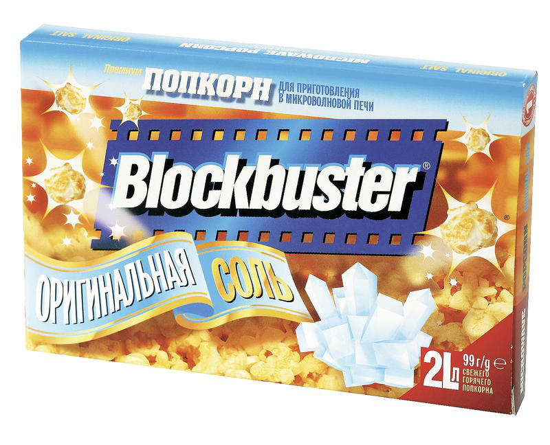 Попкорн BLOCKBUSTER соль, 99г