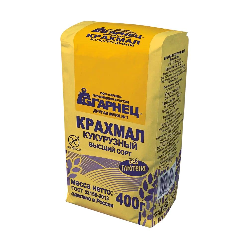 Крахмал кукурузный ГАРНЕЦ без глютена, 400 г