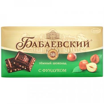 Шоколад БАБАЕВСКИЙ с фундуком, 100г