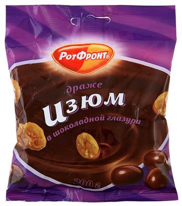 Драже Изюм в шоколаде, 200 г