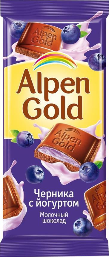 Шоколад ALPEN GOLD молочный Черника с йогуртом, 90 г