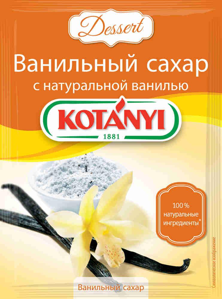 Ванильный сахар KOTANYI, 10г