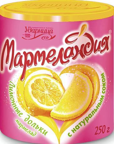Мармелад МАРМЕЛАНДИЯ Лимонные дольки с натуральным соком, 250г