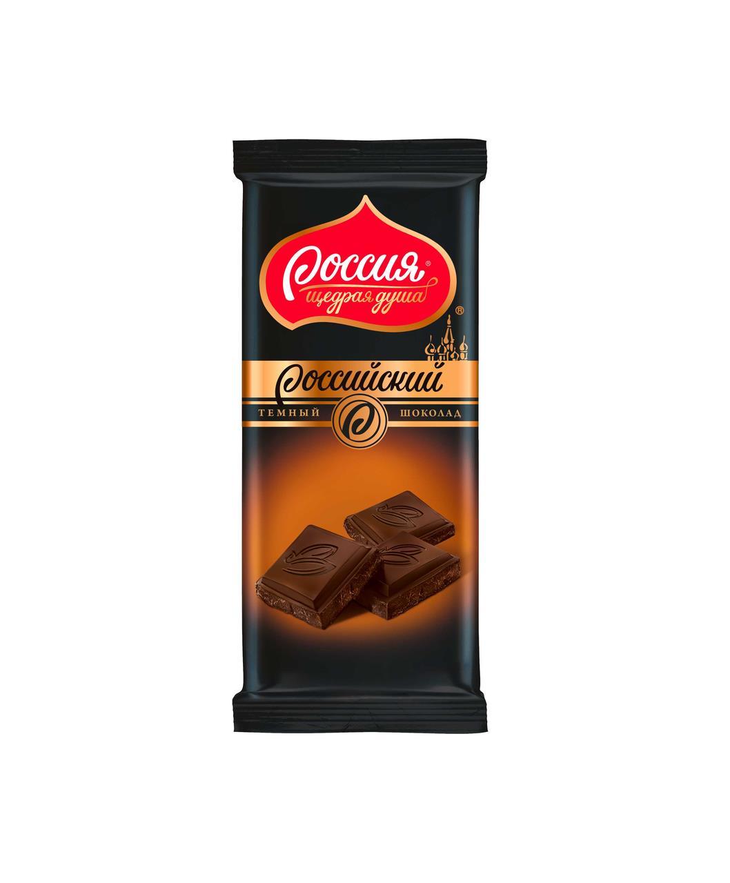 Шоколад РОССИЙСКИЙ темный, 90г