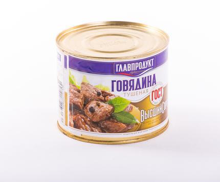 Тушеная говядина ГОСТ высший сорт ГЛАВПРОДУКТ, 525 г