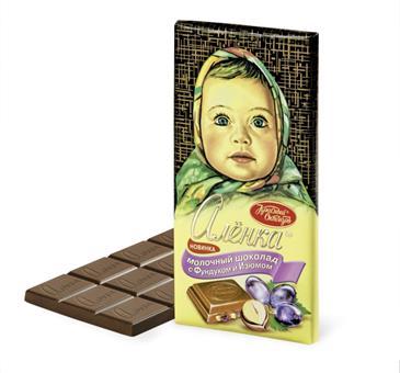 Шоколад АЛЕНКА молочный с фундуком и изюмом, 100 г