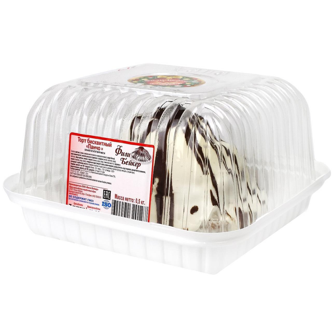 Торт ФИЛИ БЕЙКЕР панчо, 500 г