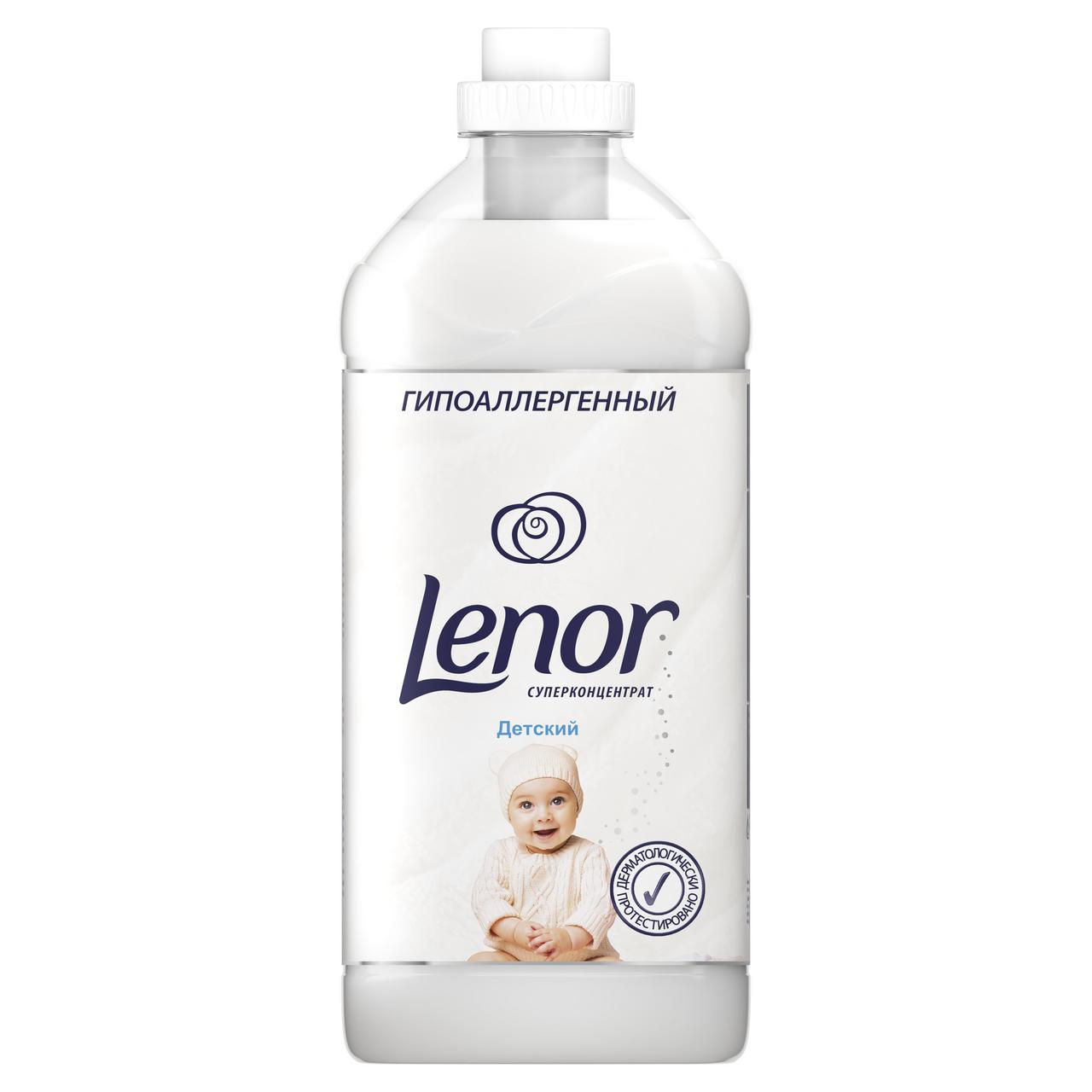 Концентрированный кондиционер для белья LENOR Для чувствительной и детской кожи, 2л