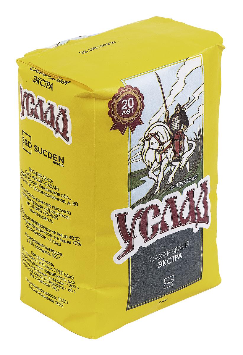 Сахар-песок УСЛАДА (ГОСТ22), 1кг