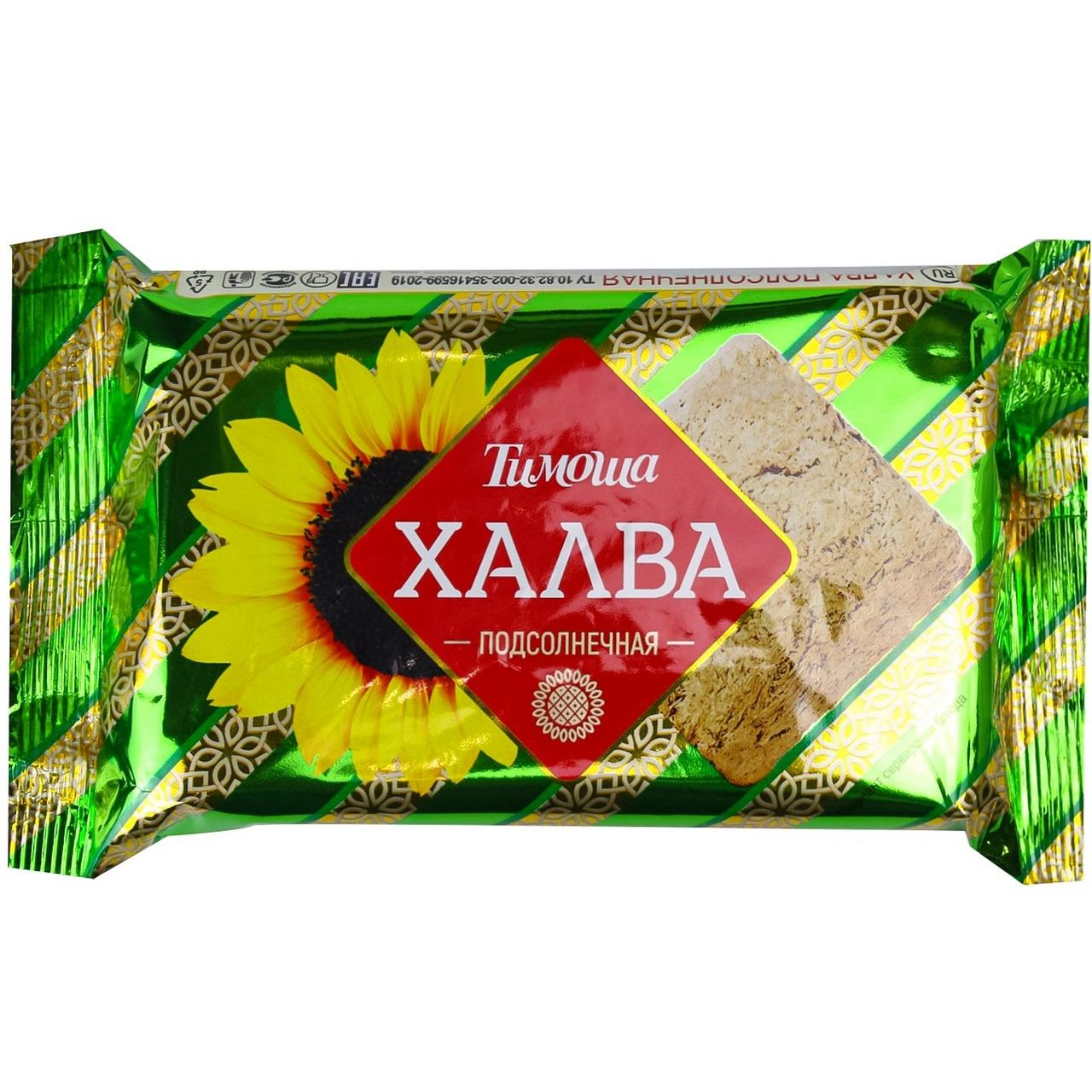 Халва ТИМОША подсолнечная, 250г