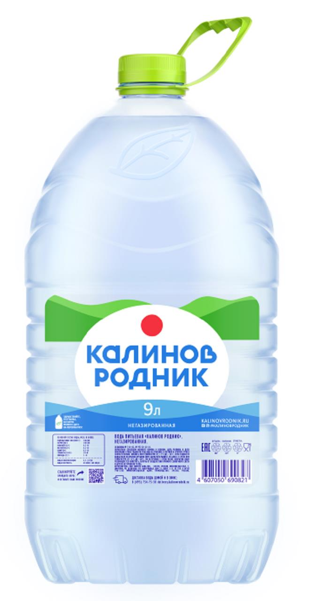 Питьевая вода КАЛИНОВ РОДНИК артезанская негазированная, 9 л
