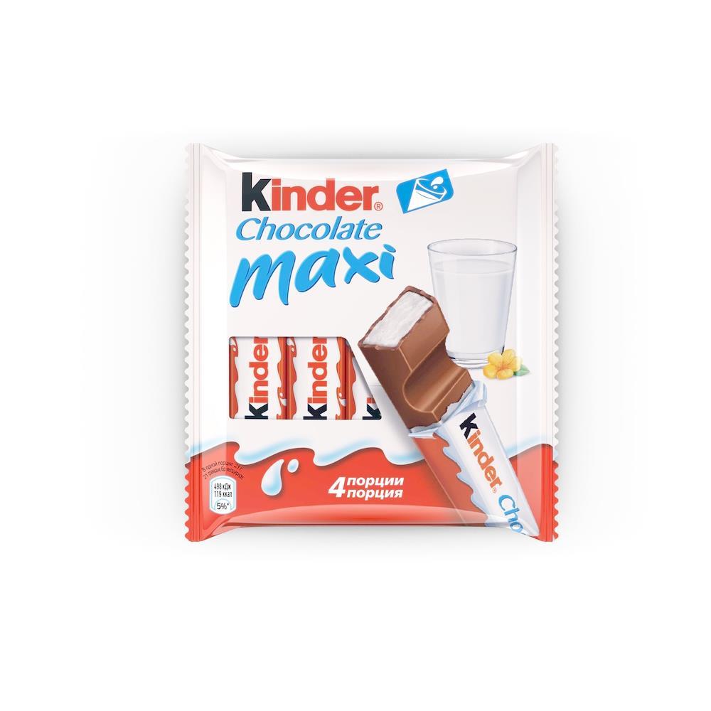 Шоколад KINDER Chocolate Maxi, 84г
