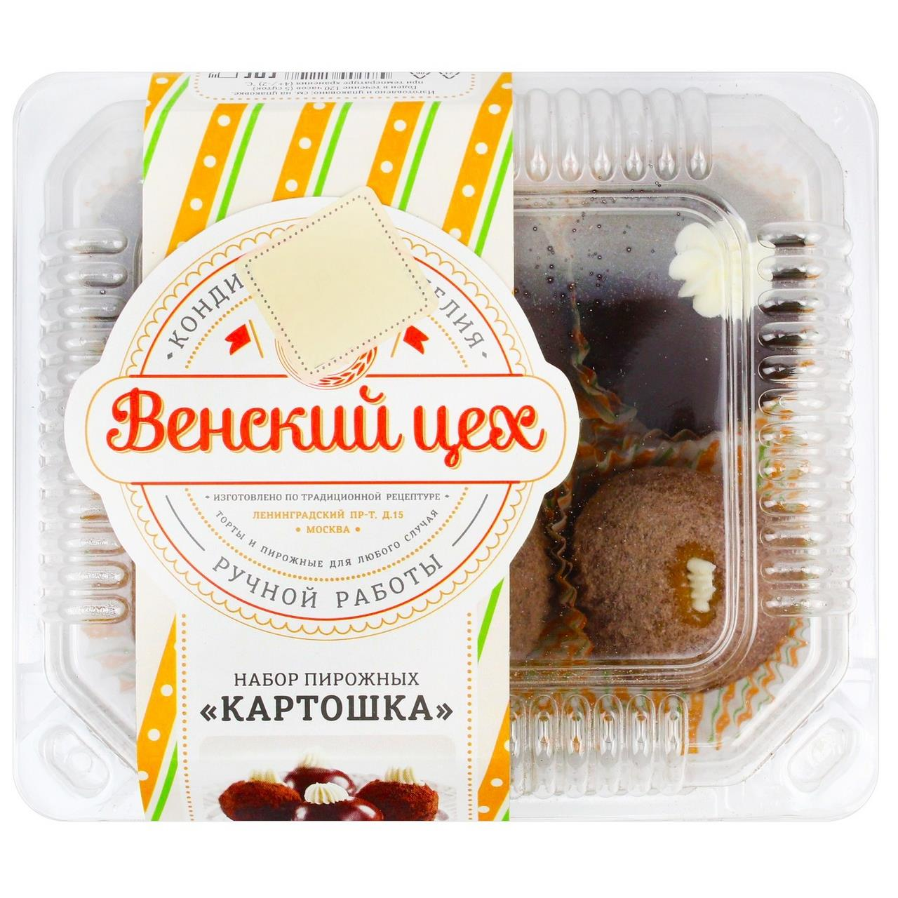 Пирожные ВЕНСКИЙ ЦЕХ Картошка, 315 г
