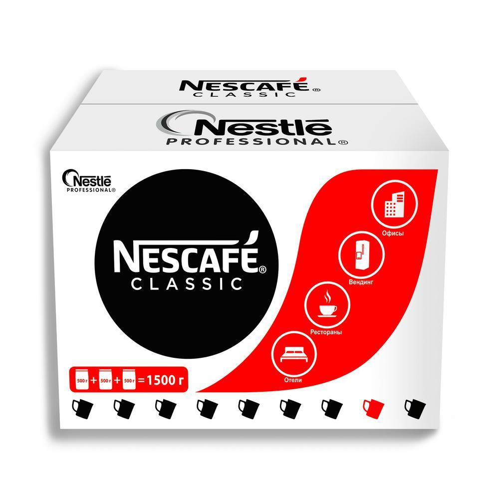 Кофе NESCAFE CLASSIC растворимый, 3х500 г