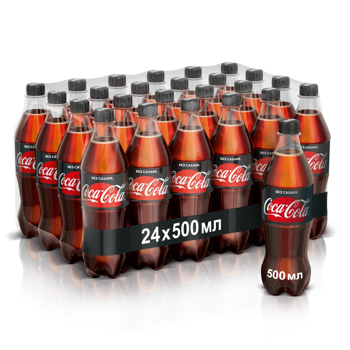 Газированный напиток COCA-COLA Zero, 0,5 л