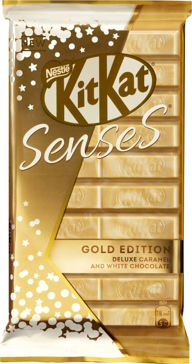 Вафли шоколадные KITKAT SENSES GOLD, 112 г