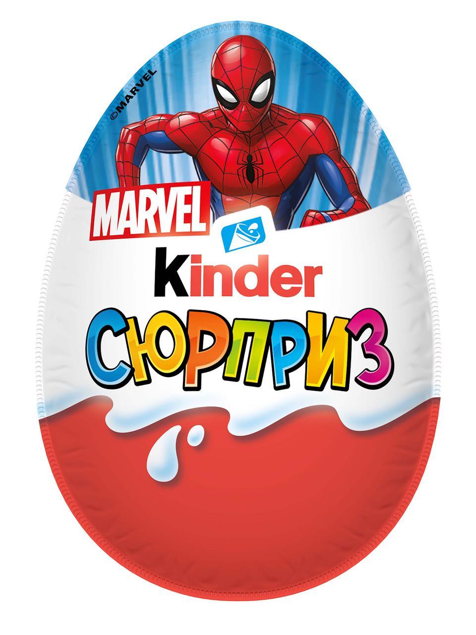 Яйцо шоколадное KINDER Сюрприз