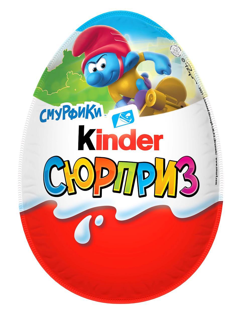 Яйцо шоколадное KINDER Сюрприз для девочек, 20 г