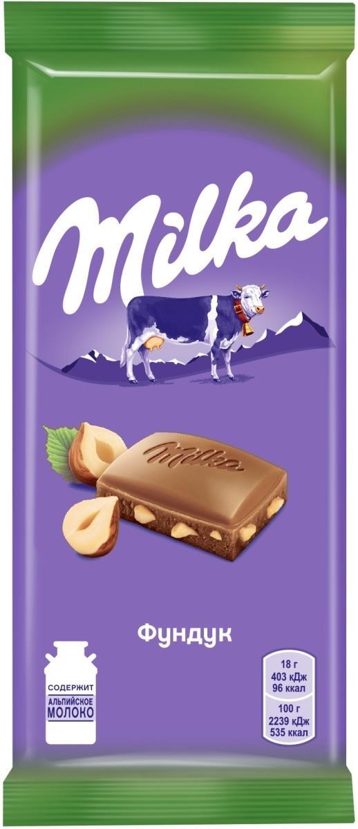 Шоколад молочный MILKA с фундуком, 90г