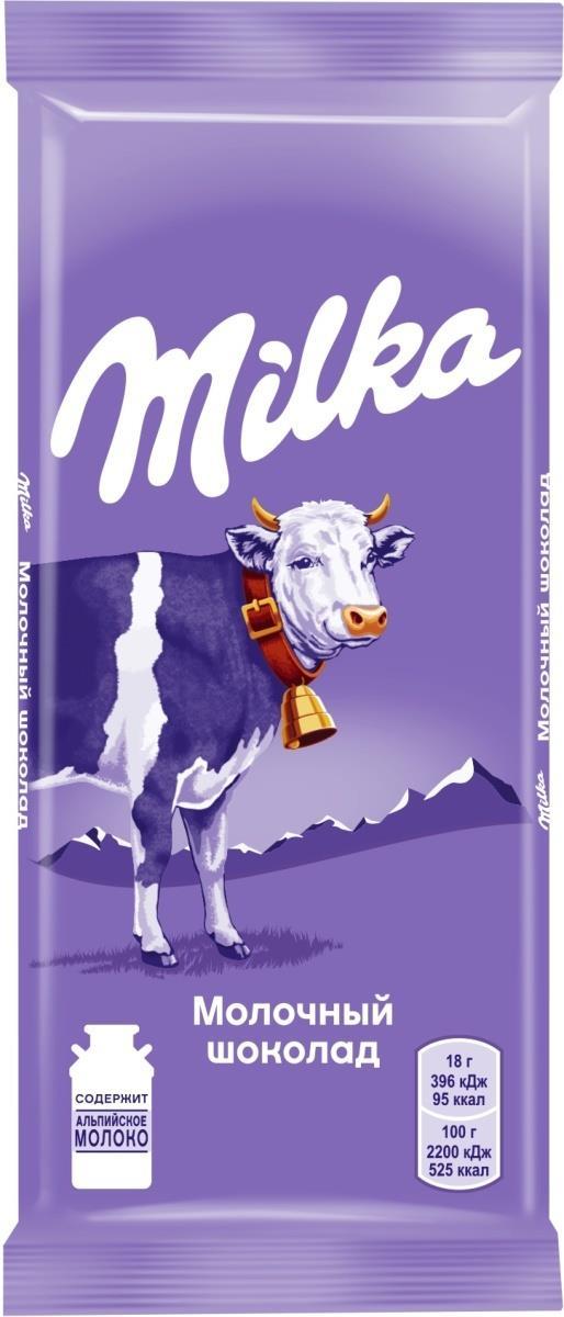 Шоколад молочный MILKA, 90г