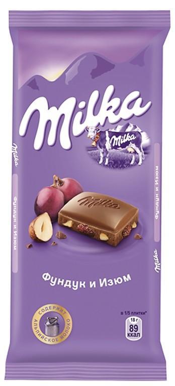 Шоколад молочный MILKA фундук и изюм, 90г