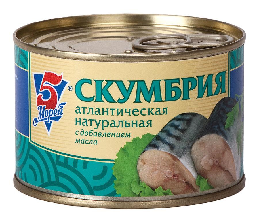 Консервы рыбные 5 МОРЕЙ Скумбрия, 250 г