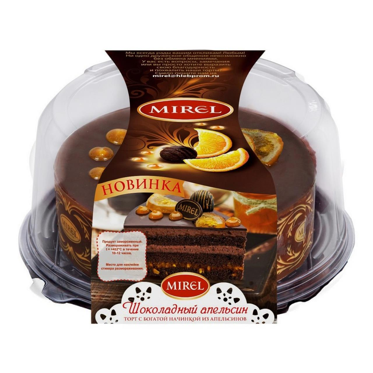 Торт MIREL шоколадный апельсин, 850 г