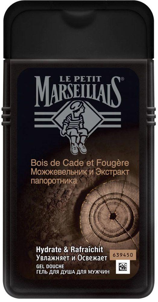 Гель для душа для мужчин LE PETIT MARSEILLAIS Можжевельник и экстракт папоротника, 250 мл