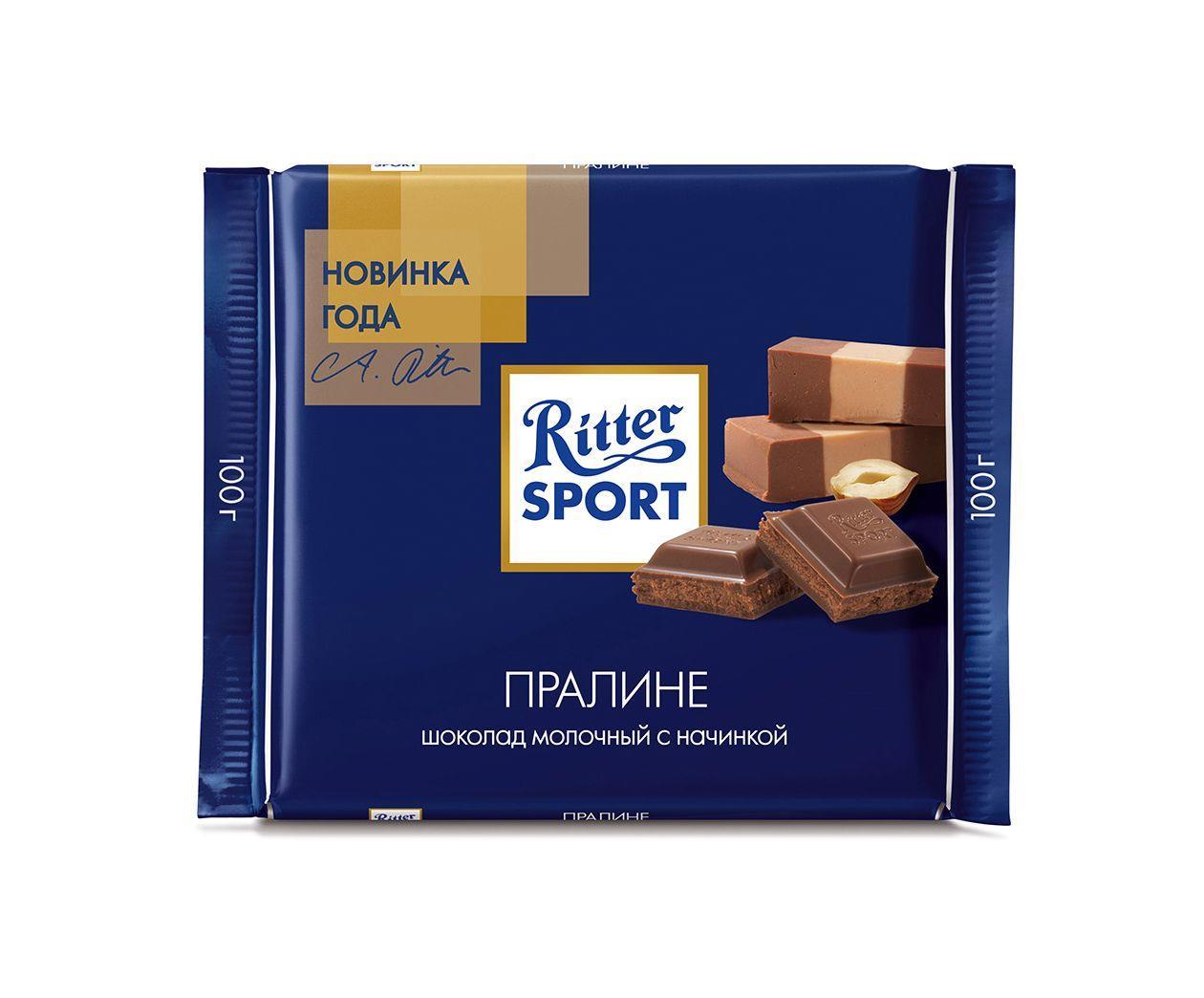 Шоколад молочный Пралине RITTER SPORT, 100 г